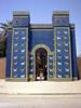 Babylone : une des plus grandes cités du monde antique