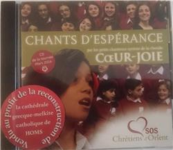 CD pour chanter l'espérance