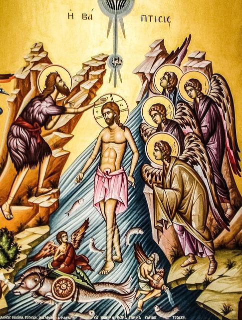 Le baptême d'Aurélius