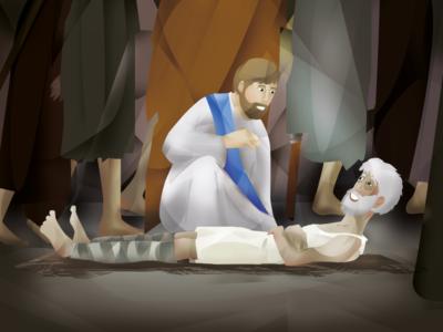 Le paralysé de Bethesda