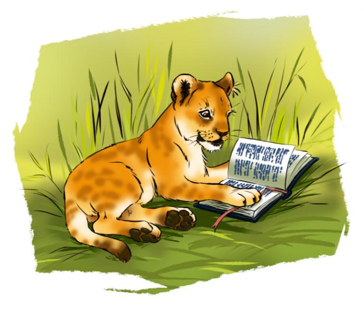 Aryélon le lionceau présente la sagesse et la folie